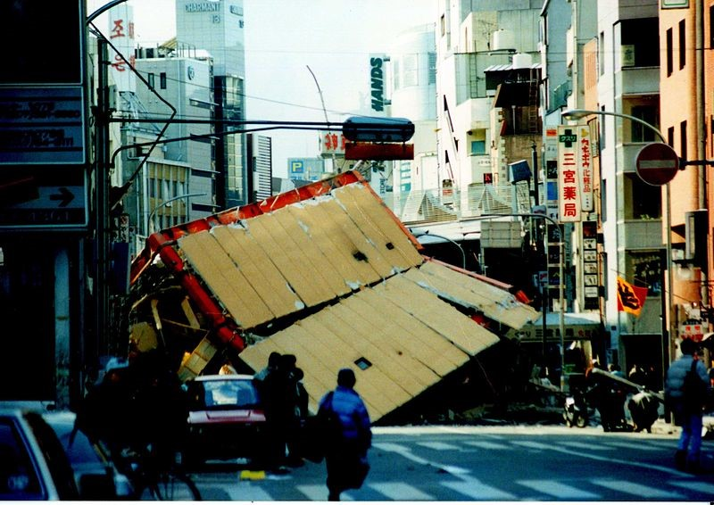 Collapsed buildings in Kobe Earthquake