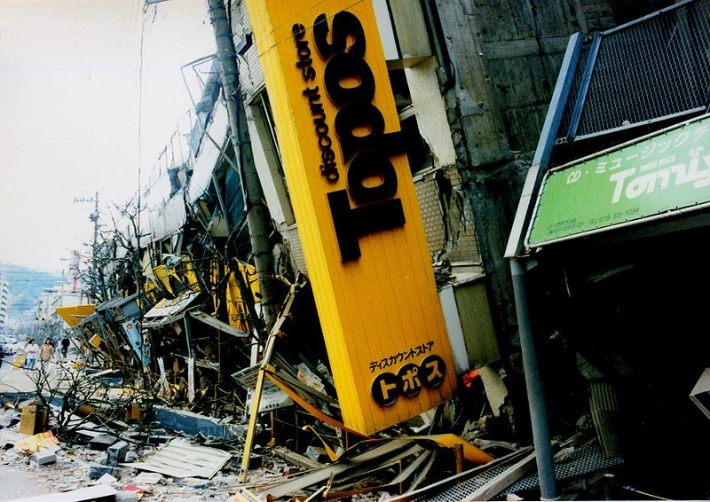 Damage in Kobe Earthquake